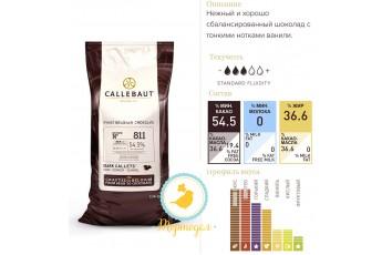 """Шоколад чёрный """"Callebaut Select"""" 54,5% - 0,5 кг фасовка (811NV-595)"""