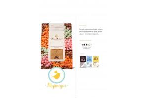 "Шоколад молочный со вкусом капучино ""Callebaut Cappuccino"" 30,8 % - 0,1 кг фасовка (CAPPUCCINO-E4-U70)"