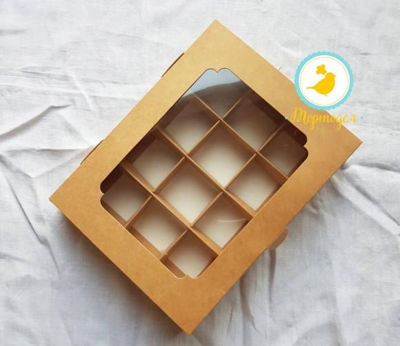 Коробка для конфет 200х155х30 на 12 штук крафт.Купить в Харькове,Киеве по лучшей цене в интернет- магазине Тортодел