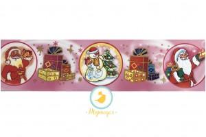 Бордюрная лента с рисунком, ширина 6 см, длина 1м (Дед Мороз розовая)