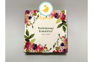 Коробка для конфет 185х185х42 на 16 штук №7 Акварельные цветы