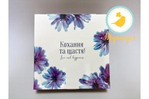Коробка для конфет 185х185х42 на 16 штук №8 Василек