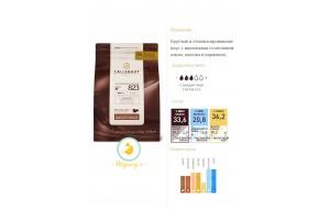 """Шоколад молочный """"Callebaut Select"""" 33,6 % - Оригинальная упаковка 2.5 кг фасовка (823-E4-U71)"""