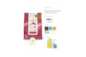 """Шоколад кувертюр """"Callebaut Rubi"""" 47,3 % - 0,1 кг фасовка (CHR-R35RB1-E4-U70)"""