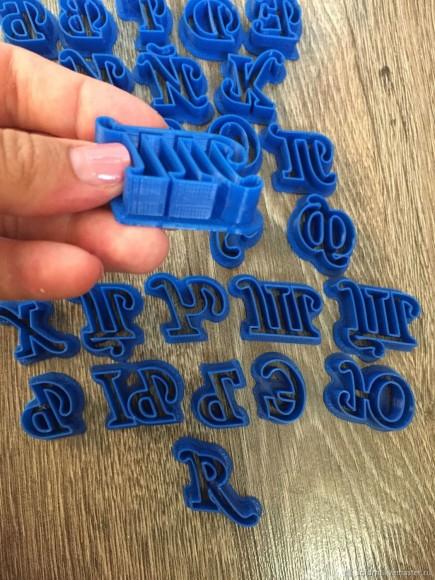 Вырубка алфавит 5,5 см русский пластиковый.Купить в Киеве,Харькове и Украине по лучшей цене в интернет магазине Тортодел