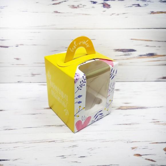 Коробка на 1 кекс 82х82х100 с ручкой Весна желтая.Купить в Харькове,Киеве по лучшей цене в интернет- магазине Тортодел