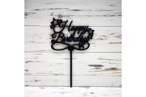 Топпер Happy Birthday черный звездочки 12,5х10 см