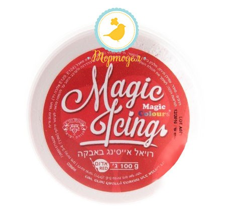 Айсинг красный ( Magic Icing - Red) 100 г.. Купить в Киеве и Украине по лучшей цене в интернет магазине Тортодел.
