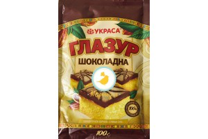 Шоколадная глазурь 100 г ТМ Украса