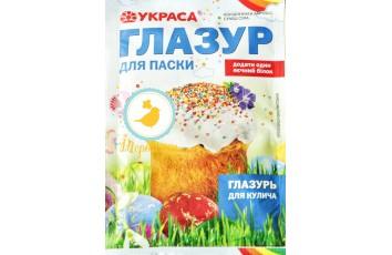 Глазурь для пасхи (75г)