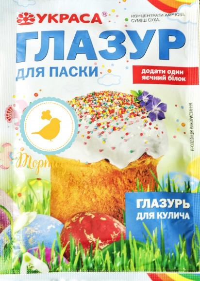 Глазурь для пасхи (75г) .Купить в Киеве,Харькове по лучшей в интернет магазине Тортодел
