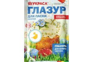 Глазурь для пасхи Салатовая (75г)
