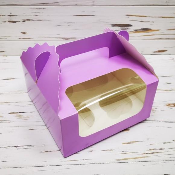 Коробка на 4 кекса 170х170х85 с ручкой Сиреневая.Купить в Харькове,Киеве по лучшей цене в интернет- магазине Тортодел