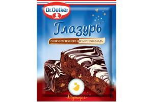 Глазурь черный/белый шоколад 100г Dr. Oetcer