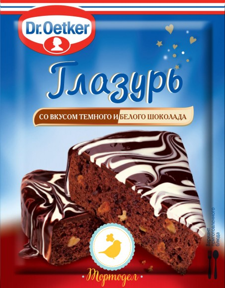 Глазурь черный/белый шоколад 100г Dr. Oetcer.Купить в Киеве,Харькове по лучшей в интернет магазине Тортодел