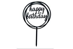 Топпер Happy Birthday круг черный 12см