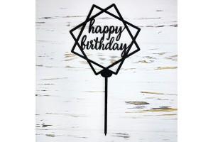 Топпер Happy Birthday №2 черный 13,5х13,5 см