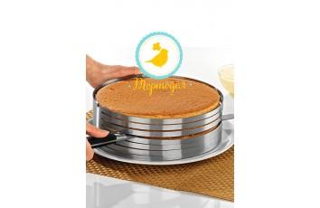 Форма разъёмная для резки бисквита 24-30 см