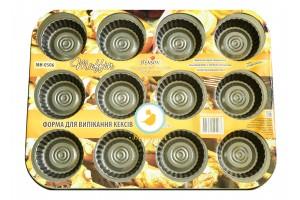 Форма для выпечки на 12 корзинок, тарталеток тефлон Stenson