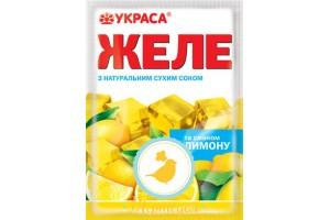 Желе вкус Лимон натуральные красители