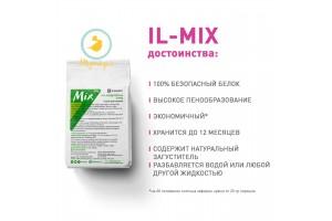 IL-Mix смесь на основе альбумина 200 г.