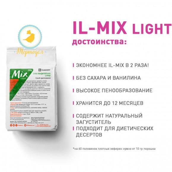 IL-Mix-Light смесь на основе альбумина без сахара 200 г. Купить в Киеве и Украине по лучшей цене в интернет магазине Тортодел.