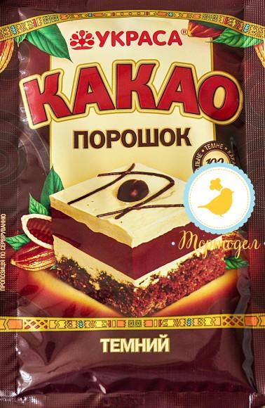 Какао темное 80 г ТМ Украса/Купить в Киеве,Харькове по лучшей в интернет магазине Тортодел