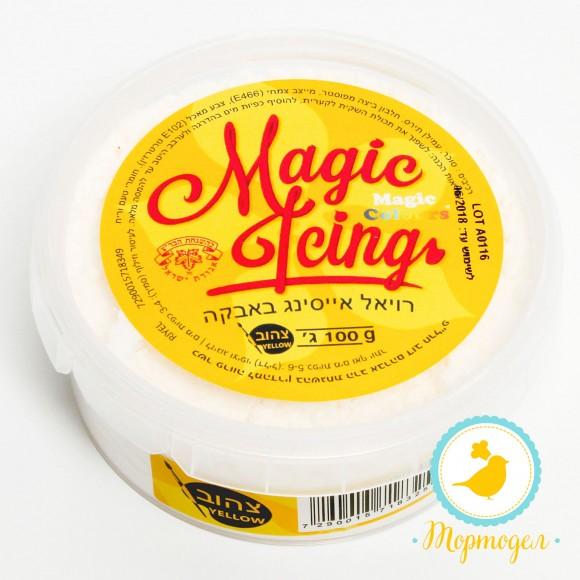 Айсинг желтый ( Magic Icing - Yellow ) - 100 г. Купить в Киеве и Украине по лучшей цене в интернет магазине Тортодел.