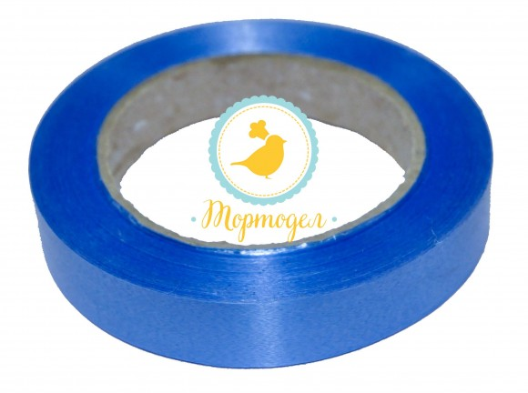 Декоративная лента 2*50 Синяя Dolce.Купить в Киеве,Харькове и Украине по лучшей цене в интернет магазине Тортодел