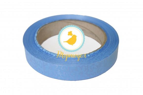 Декоративная лента 2*50 цвет голубой.Купить в Киеве,Харькове и Украине по лучшей цене в интернет магазине Тортодел