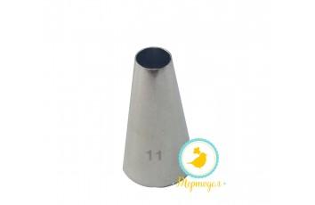 Насадка металлическая для отсаживания макаронс №3 (11) d0.8