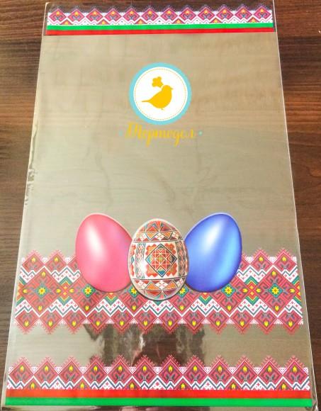 Пакет для пряников 25 х 40 см 1 шт пасхальные.Купить в Харькове,Киеве по лучшей цене в интернет-магазине Тортодел