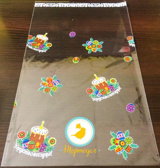 Пакет для пряников 25 х 35 см 1шт пасхальный.Купить в Харькове,Киеве по лучшей цене в интернет-магазине Тортодел