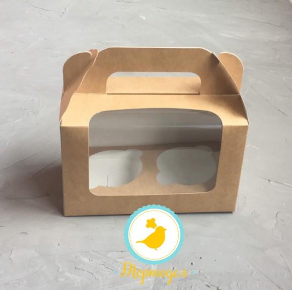 Коробка на 2 кекса 175х105х80 с ручкой крафт.Купить в Харькове,Киеве по лучшей цене в интернет- магазине Тортодел