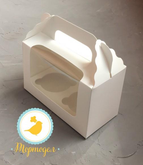 Коробка на 2 кекса 175х105х80 с ручкой белая.Купить в Харькове,Киеве по лучшей цене в интернет- магазине Тортодел