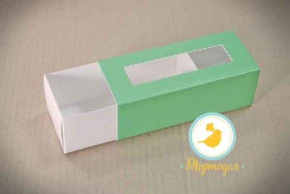Коробка для Макаронс Мятная 141х59х49.Купить в Харькове,Киеве по лучшей цене в интернет- магазине Тортодел