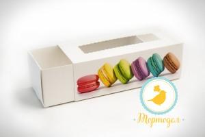 Коробка для Макаронс белая с рисунком макаронс 141х59х49