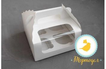 Коробка на 4 кекса 170х170х85 с ручкой белая