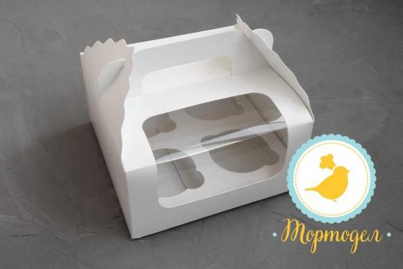 Коробка на 4 кекса 170х170х85 с ручкой белая.Купить в Харькове,Киеве по лучшей цене в интернет- магазине Тортодел