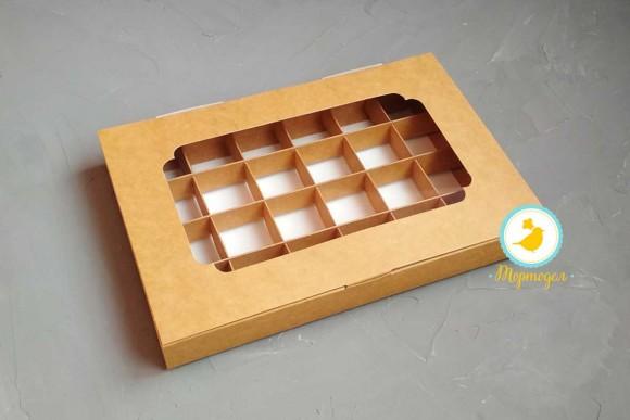 Коробка для конфет 270х185х30 на 24 шт крафт с окном.Купить в Харькове,Киеве по лучшей цене в интернет магазине Тортодел