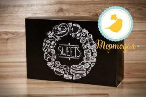 Коробка для еклеров, зефира, печенья и прочих десертов 230*150*60 мм Черная