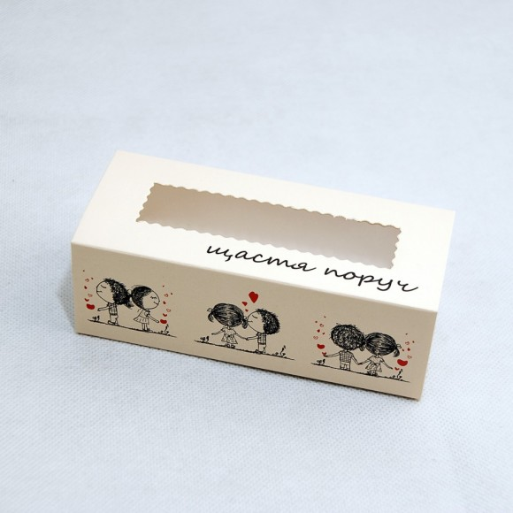 коробка для макаронс Счастье рядом 141х59х49 .Купить в Харькове,Киеве по лучшей цене в интернет- магазине Тортодел