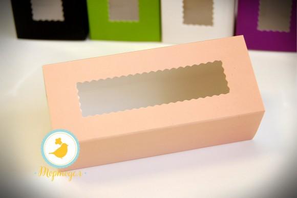 Коробка для макаронс персиковая 141х49х59 мм.Купить в Харькове,Киеве по лучшей цене в интернет- магазине Тортодел