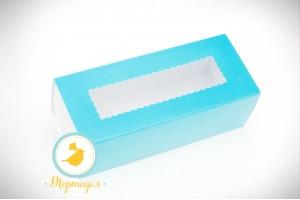 Коробка для макаронс голубая 151х49х59 мм
