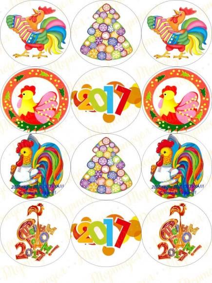 Картинка для маффинов и капкейков Новый год № 4. Купить вафельную или сахарную картинку Киев и Украина. Цена в интернет магазине Тортодел.
