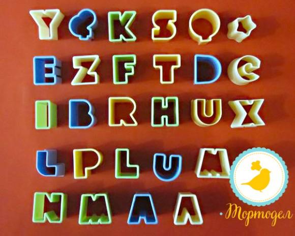 Вырубка алфавит английский.Купить в Киеве,Харькове и Украине по лучшей цене в интернет магазине Тортодел