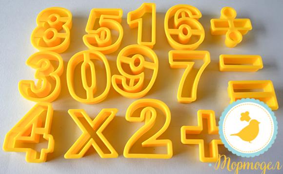 Вырубка цифры.Купить в Киеве,Харькове и Украине по лучшей цене в интернет магазине Тортодел