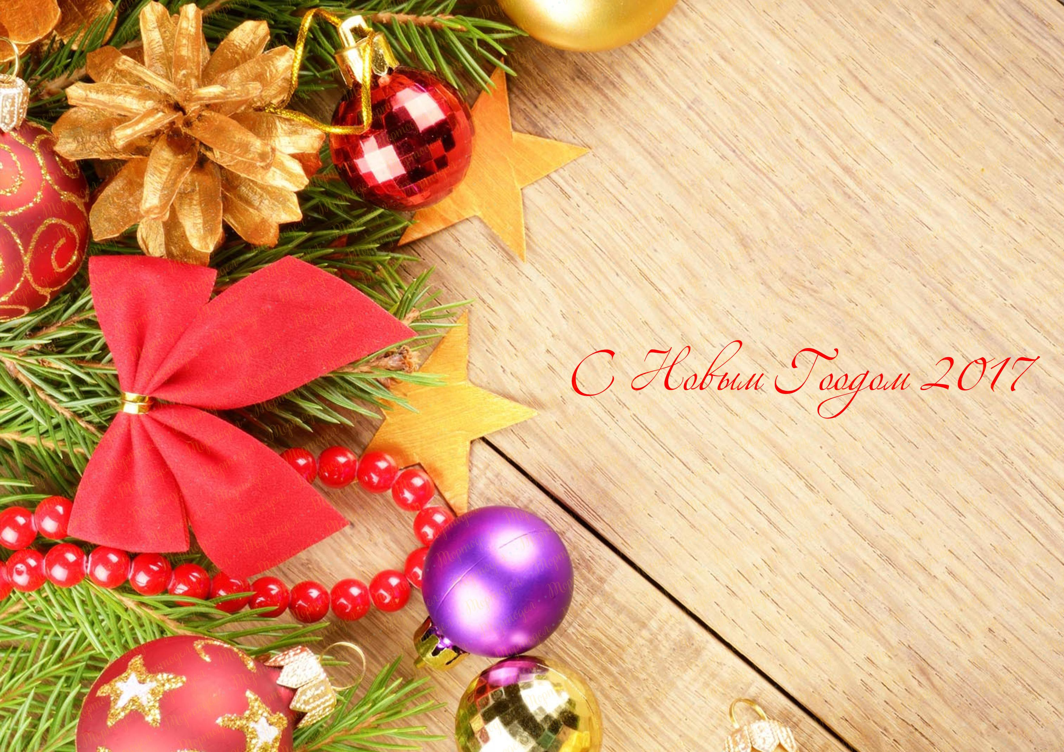 Holiday Backgrounds And Screensavers Golfclub